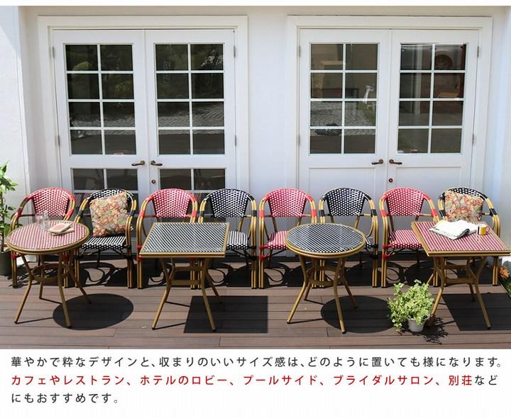 ガーデンテーブルセット プレジール スクエアテーブル5点セット レッド (PLS-S70-5PSET-RED)※北海道・沖縄・離島送料別途見積