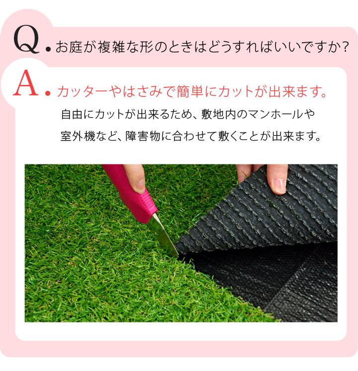 人工芝 パークシア シンプル 芝丈 35mm (サイズ1×10m)  U字ピン16本