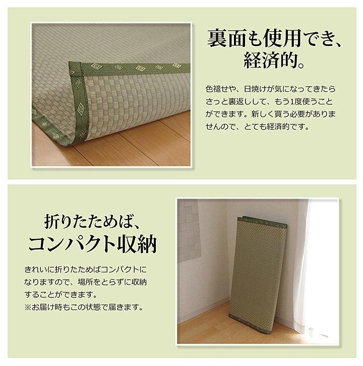 上敷き 2畳 不知火 江戸間2畳 (176×176cm) い草 ラグ 国産 (6300132)