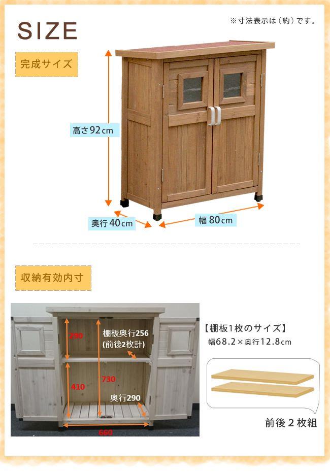物置 小型 木製 高さ92cm ライトブラウン ベランダ薄型収納庫920 SPG-002LBR ※北海道+2200円