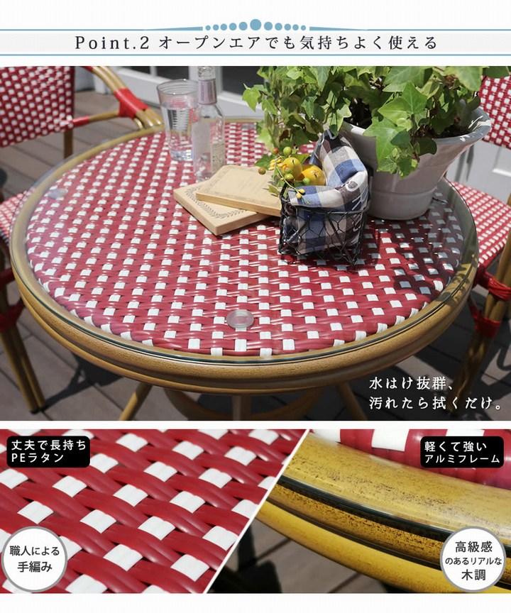 ガーデンテーブル プレジール ラウンドテーブル単品 ブラック (PLS-R70-BLK) ※北海道+1100円