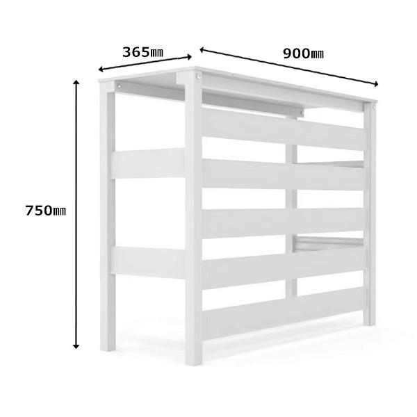 室外機カバー 幅90cm 人工木アルミ室外機カバー3型 ホワイト 分割型 aks-38050