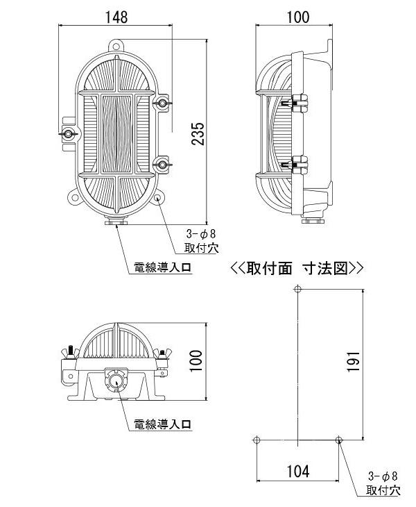マリンランプ カメガタデッキ ゴールド(2.8kg) KM-DK-G