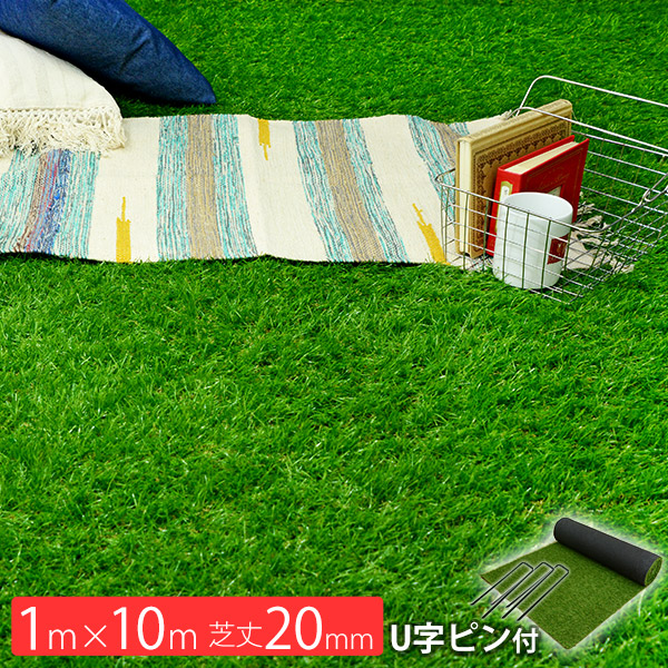 人工芝 パークシア シンプル 芝丈 20mm