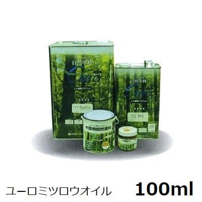 自然塗料 ユーロミツロウオイル 100ml 屋内木部用 003116