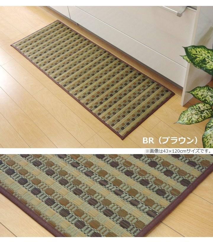 キッチンマット い草 80×270cm Fドロップ 抗菌 防臭 日本製 国産 幅広