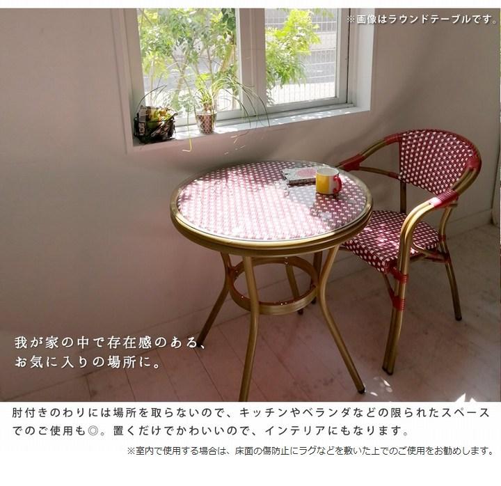 ガーデンテーブル プレジール スクエアテーブル単品 ブラック (PLS-S70-BLK) ※北海道+1100円