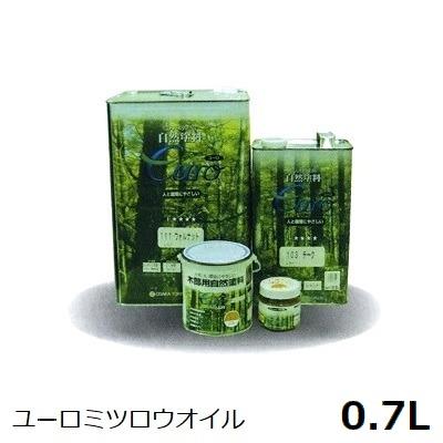 自然塗料 ユーロミツロウオイル 0.7L 屋内木部用 003116