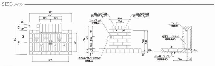 シャワープレイス スクエアタイプ 立面 PF-SP-2T-2 (パン・水栓金具別売り) ※送料別途見積