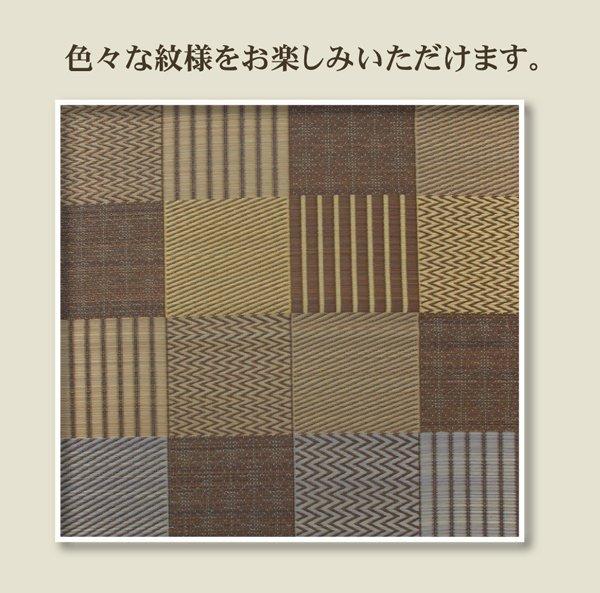 上敷き 花ござ 6畳 京刺子 江戸間6畳 (261×352cm) い草 ラグ カーペット 国産