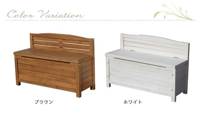 ベンチ 収納付き 幅90cm ホワイト 天然木ベンチストッカー GBN-900WH ※北海道+2200円