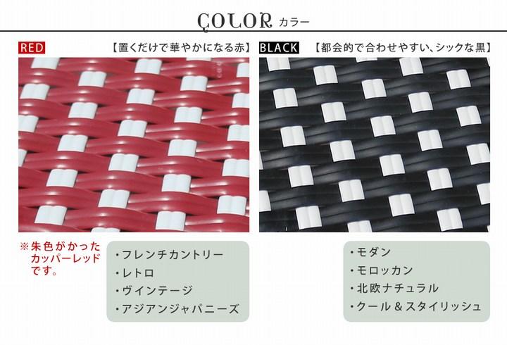 ガーデンチェア プレジール 2脚セット レッド (PLS-CH-2P-RED) ※北海道+5500円