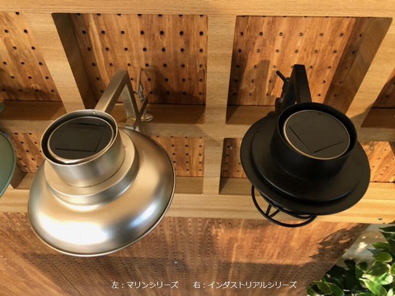 ソーラーライト LED クリップソーラー (インダストリアル) ブラック (SI-2867-BK-500) ※北海道・九州+500円