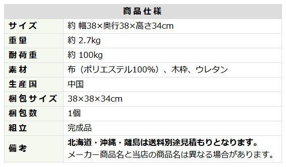 スツール 六角 (ST-09) ※北海道・沖縄・離島送料別途見積