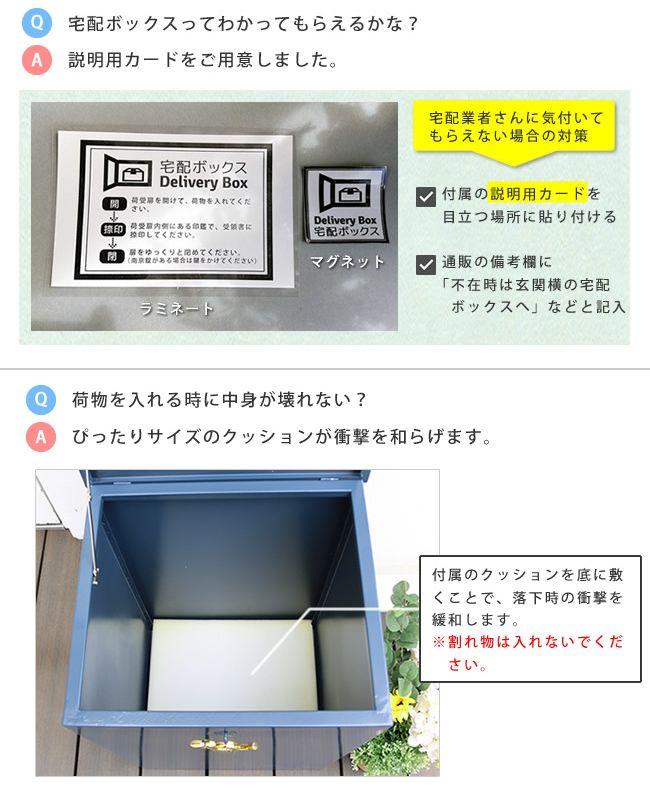 宅配ボックス グレイッシュブルー hornシリーズ 宅配ストッカー DSTK420-BLU ※北海道+1100円
