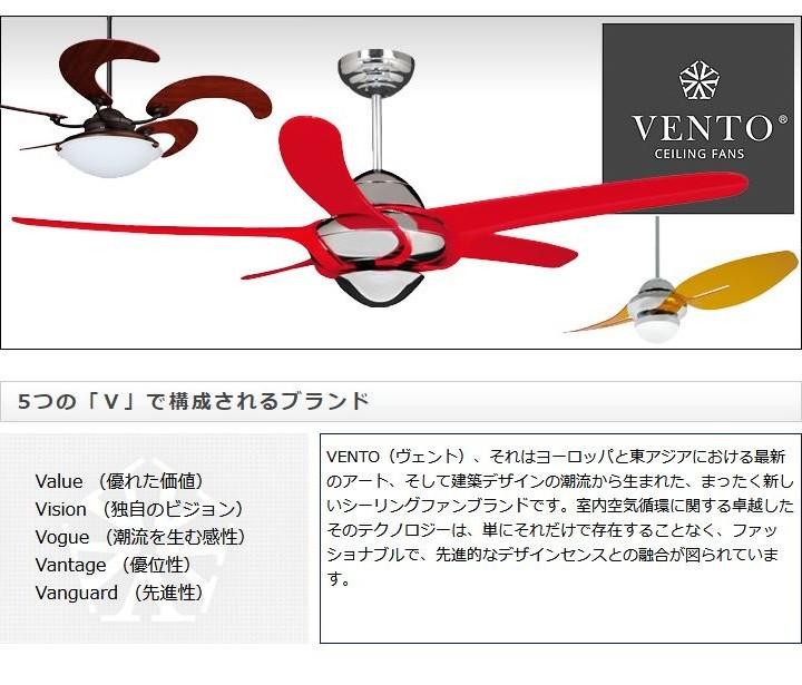 シーリングファン [オプション] VENTO専用 ダウンロッド ロング 60cm [VR-A60] ※本体は別売です