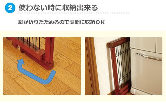 ペットゲート 木製 幅67〜116cm 高さ50cm 伸縮タイプ ブラウン JPG-65(BR-BK) ショート S 折り畳み