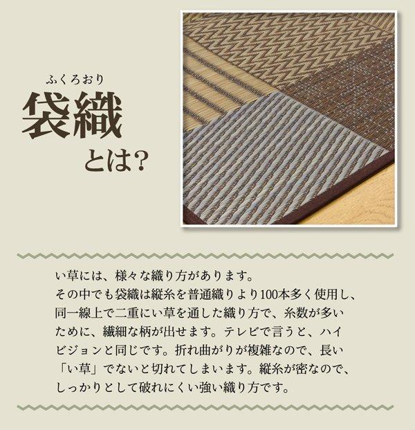 上敷き 花ござ 2畳 京刺子 本間2畳 (191×191cm) い草 ラグ カーペット 国産