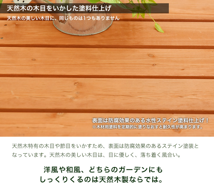 縁台 150cm 木製 ベンチ デッキ縁台 屋外 ベランダ 庭 ガーデンベンチ ガーデニング 高さ調節 イス