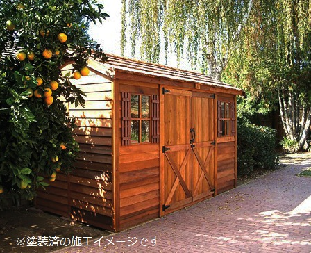 木製小屋 シダーシェッド社 ロングハウス (12×8type) 約8.6平米 2.6坪 木製物置 ※要荷降ろし手伝い