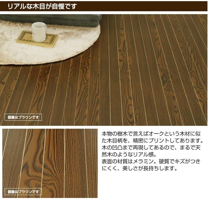 ウッドカーペット 江戸間/3畳/ナチュラル色 2600×1750mm [2梱包タイプ] 抗菌 防臭 低ホルマリン フローリングカーペット