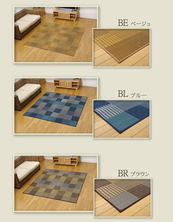 上敷き 花ござ 3畳 京刺子 本間3畳 (191×286cm) い草 ラグ カーペット 国産