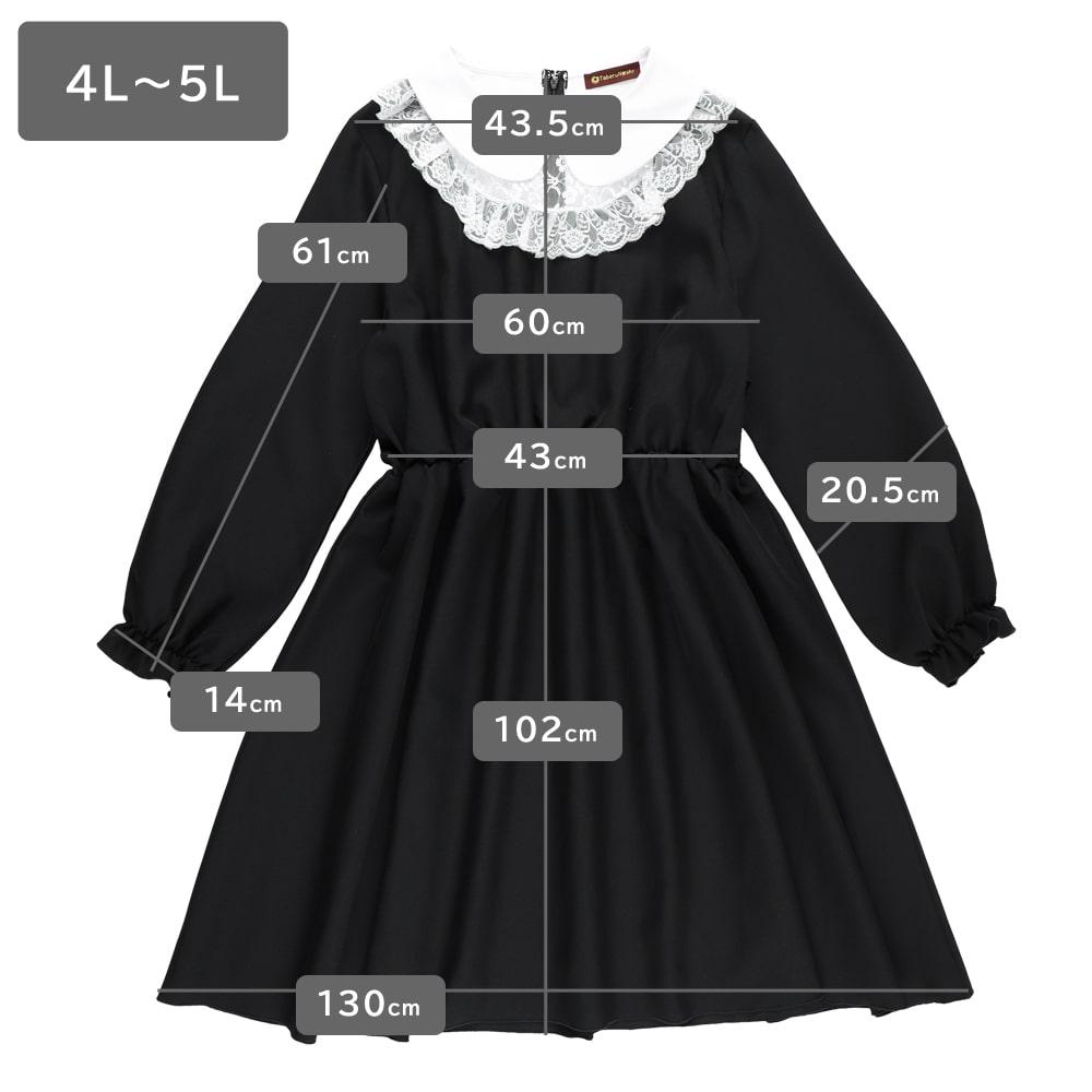 【大きいサイズ】ラウンドレースシックワンピース(LL~5L)