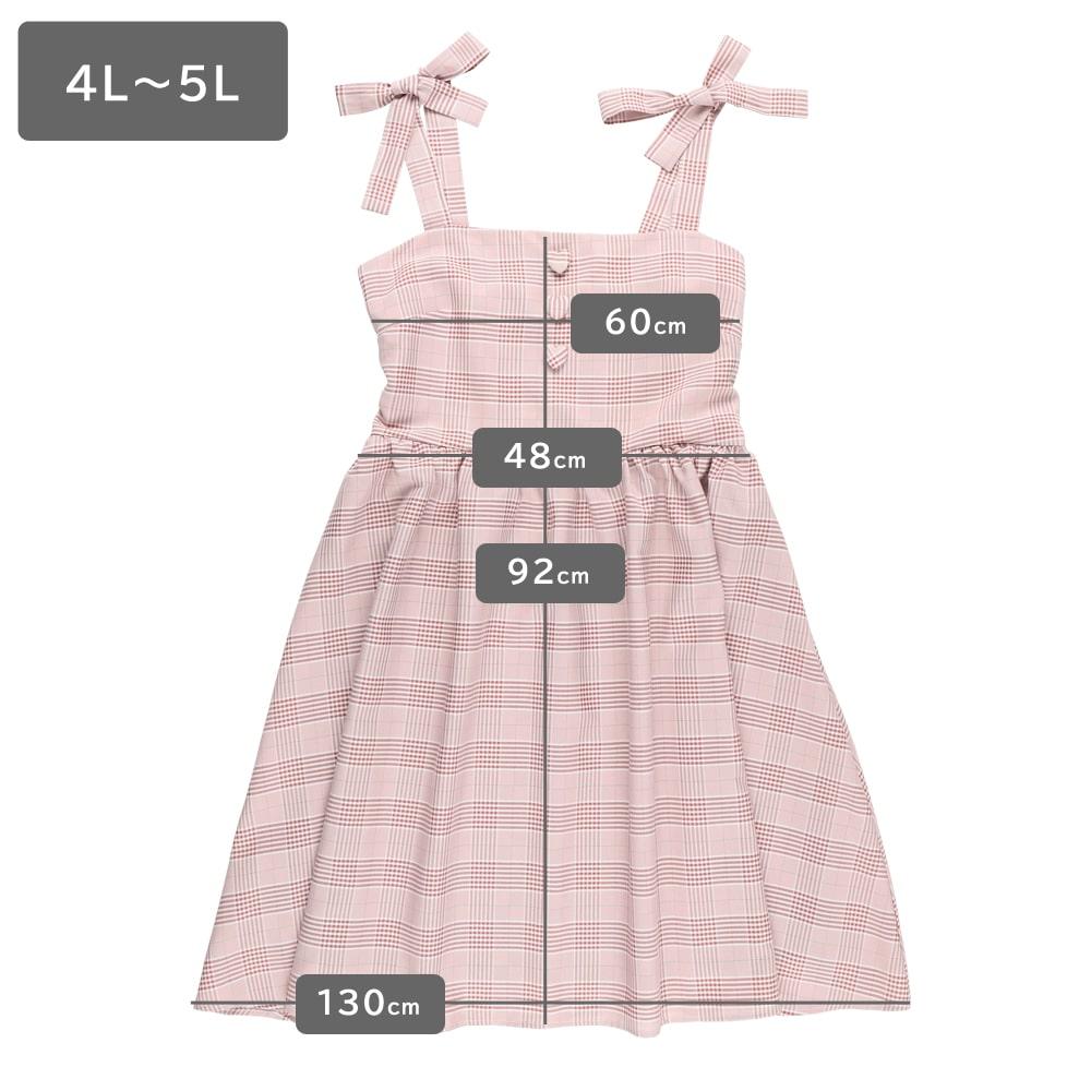 【大きいサイズ】ハートボタン肩紐リボンチェックワンピ(LL~5L)