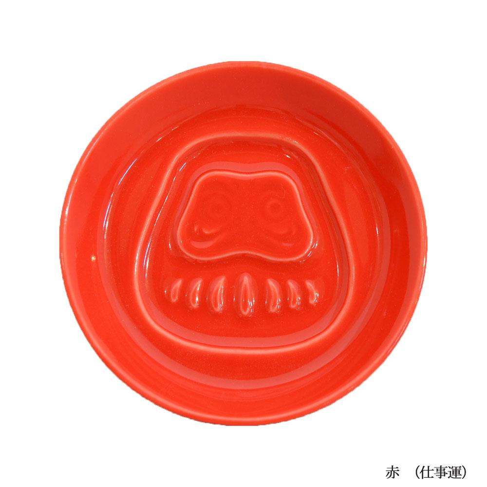 風水だるま浮き出る醤油小皿5枚セット