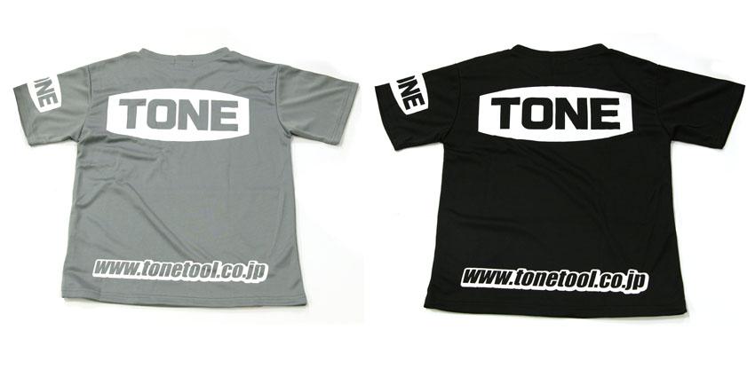 Tシャツ G-044