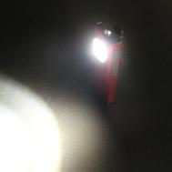 TONE LEDワークライト L-LT20WPC