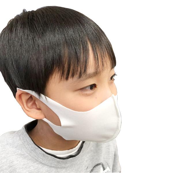 【冷感】洗えるクールUVフィットマスク(Sサイズ2枚組)【ホワイト】子供・キッズ用
