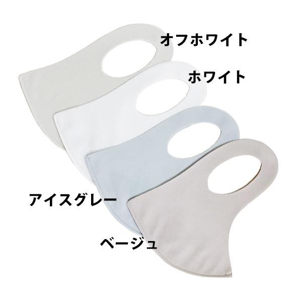 【保湿】洗えるシルキータッチマスク(LLサイズ:ホワイト2枚組)大人用