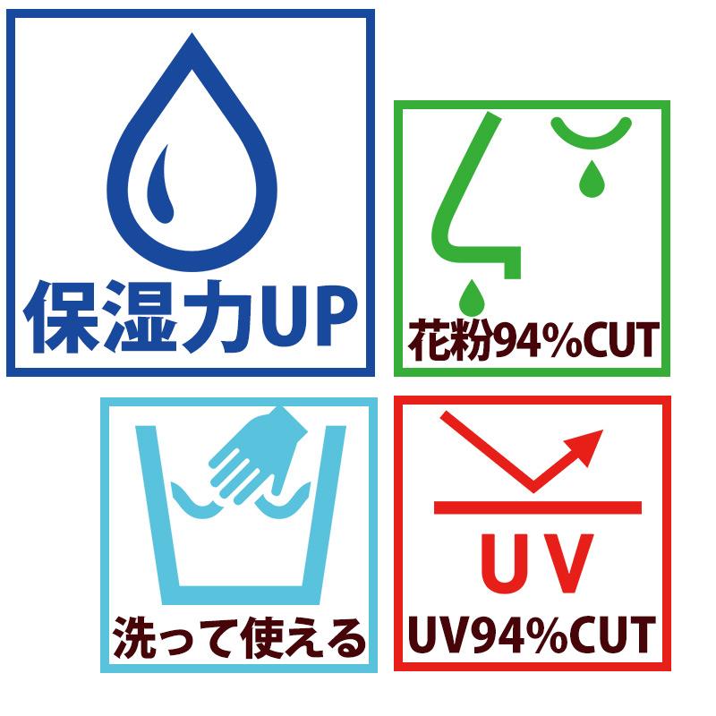 【保湿】洗えるシルキータッチマスク(Mサイズ:ブラック2枚組)大人用