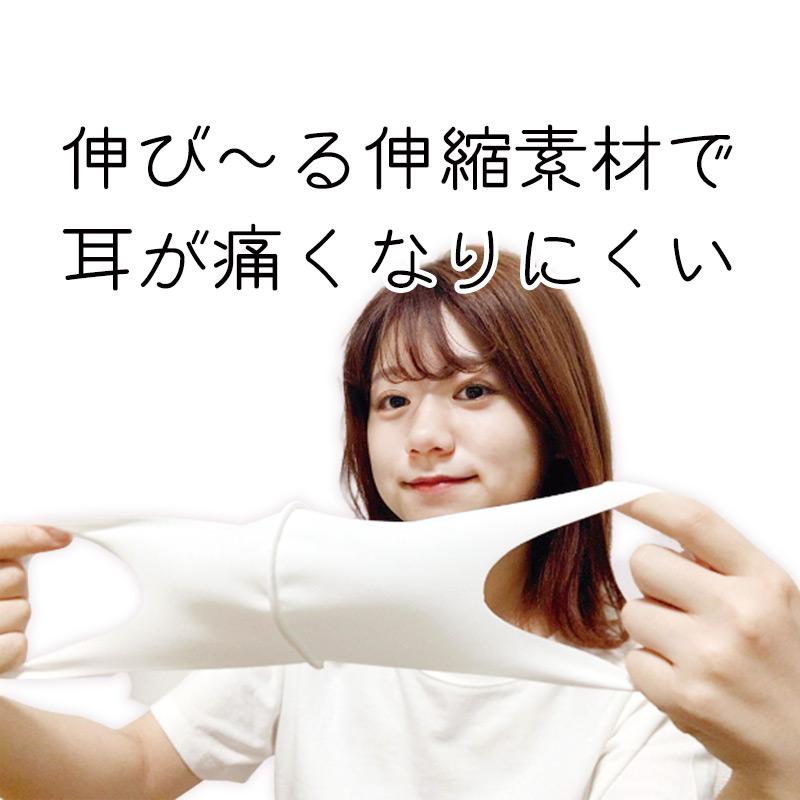 ★数量限定!【保湿】洗えるシルキータッチマスク(Mサイズ:小柄プリント2枚組)大人用