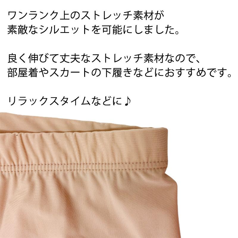 ★ラグジュアリーパンツ リラックスストレッチ【フリーM~Lサイズ:ベージュ】ウエスト64~77