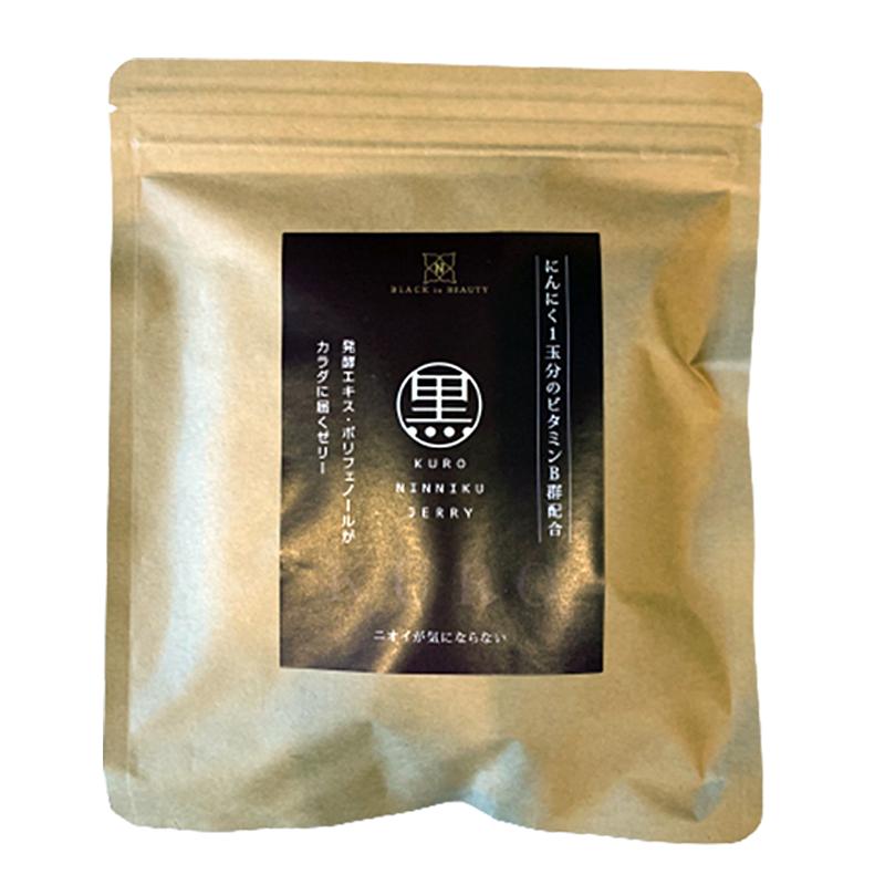 【送料無料!お得な2個セット】発酵黒にんにくゼリー 225g(15g×15包)×2袋
