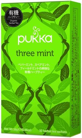 【パッカハーブス】スリーミント 有機ハーブティー【オーガニック】 紅茶