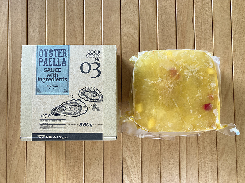 牡蠣のパエリアソース