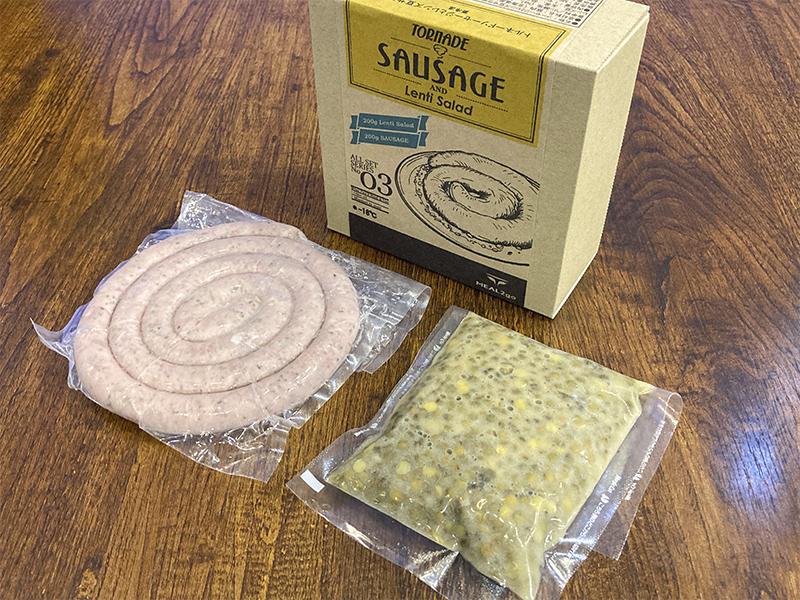 トルネードソーセージとレンズ豆サラダ