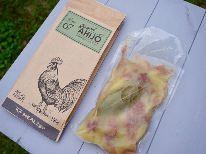 鶏砂肝のアヒージョ