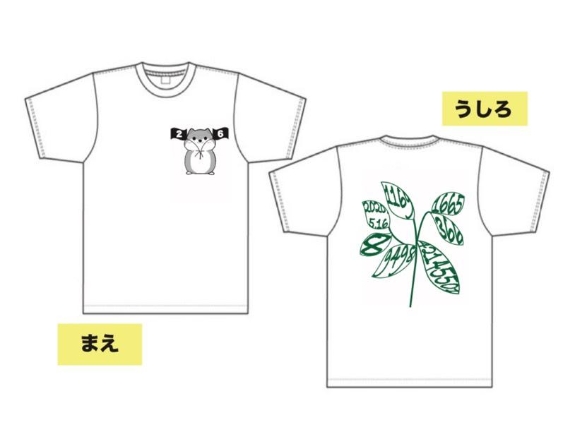 鈴木千絵/オリジナルTシャツ 〜2020〜