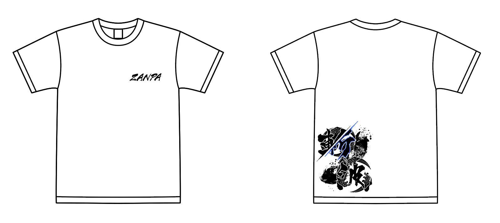 斬波 / オリジナルTシャツ