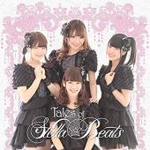 Stella Beats/Tales of Stella☆Beats