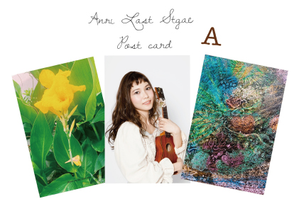 【通常販売】Anri Last Stage ポストカード