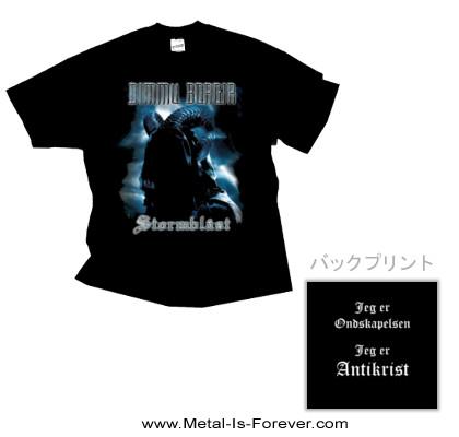 DIMMU BORGIR -ディム・ボルギル- STORMBLAST 「ストームブラスト」 Tシャツ