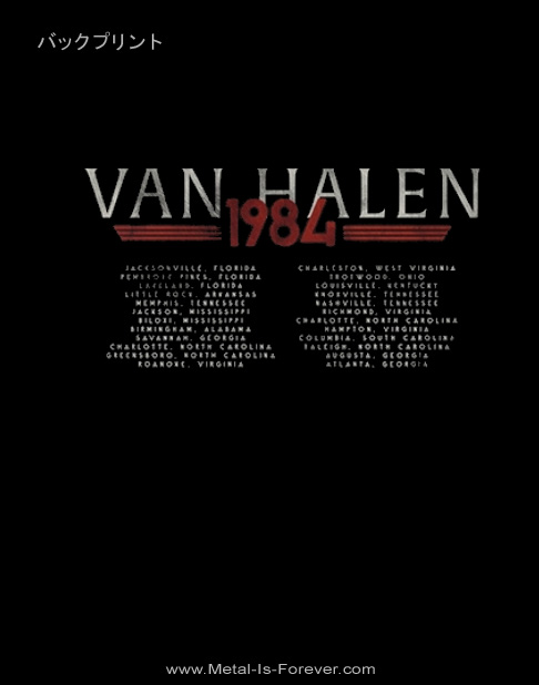 VAN HALEN -ヴァン・ヘイレン- '84 TOUR  「1984年・ツアー」 Tシャツ