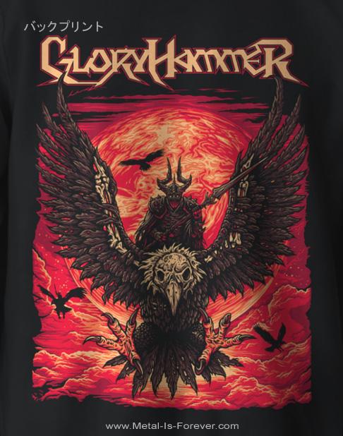 GLORYHAMMER -グローリーハンマー- MASTERS 「マスターズ」 ジップ・パーカー