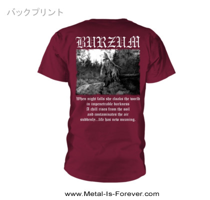 BURZUM -バーズム- FILOSOFEM 「絶望論」 Tシャツ(マルーン)