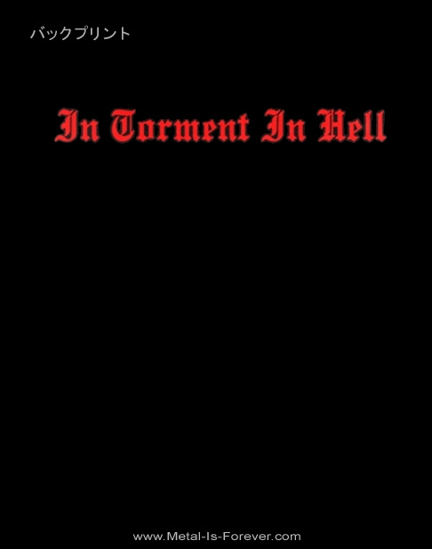 DEICIDE (ディーサイド) IN TORMENT IN HELL 「イン・トーメント・イン・ヘル」 Tシャツ